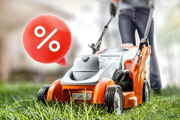 Садовая техника по акции