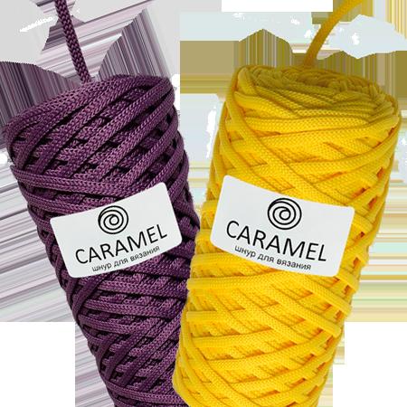 Шнур полиэфирный Caramel