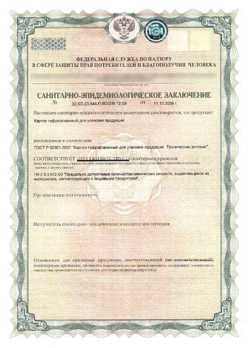 Лицензия на оказание услуг